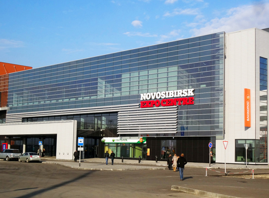 Construction of the international exhibition center «Novosibirsk ExpoCentre» in Novosibirsk